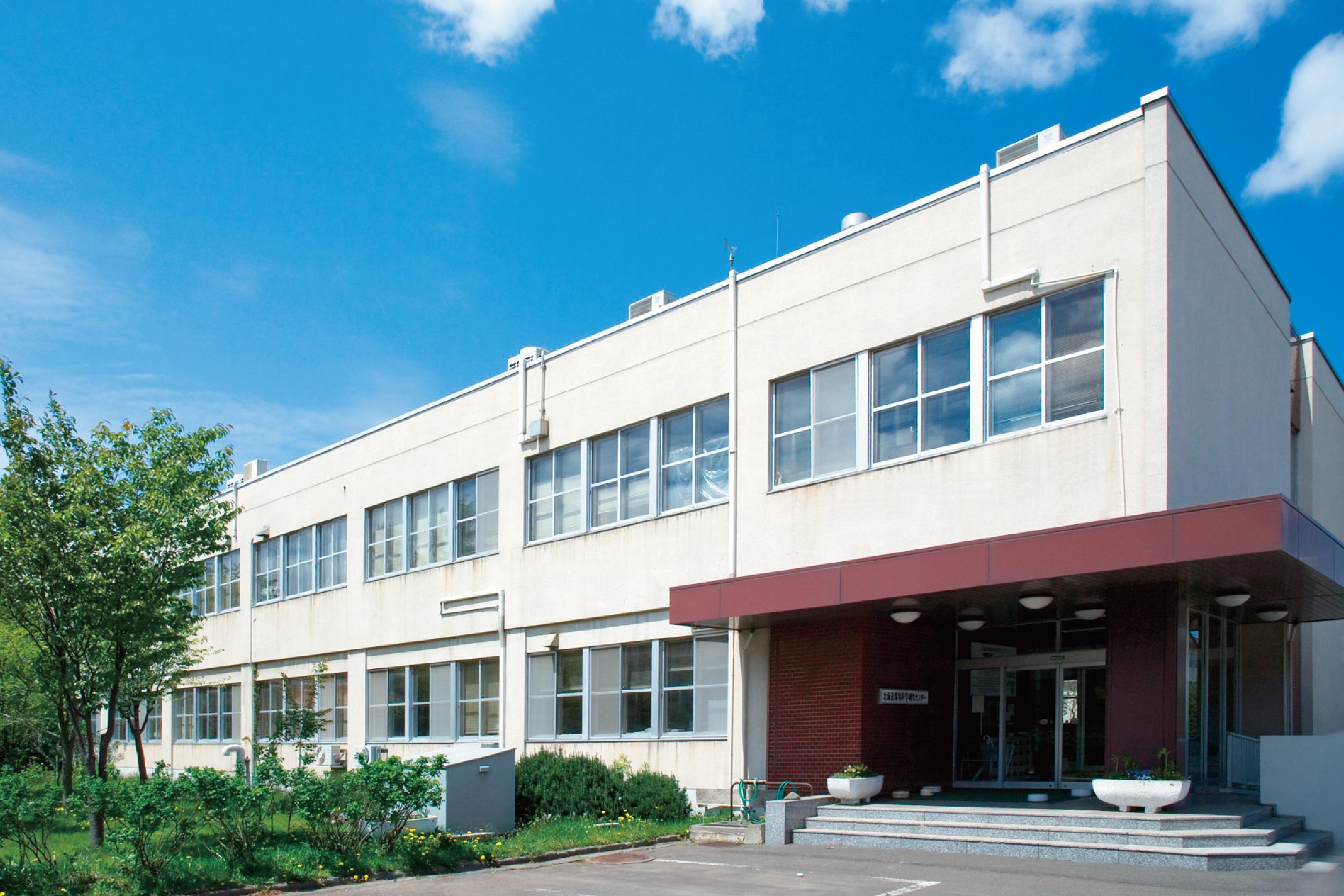 (地独)北海道立総合研究機構・環境科学研究センター
