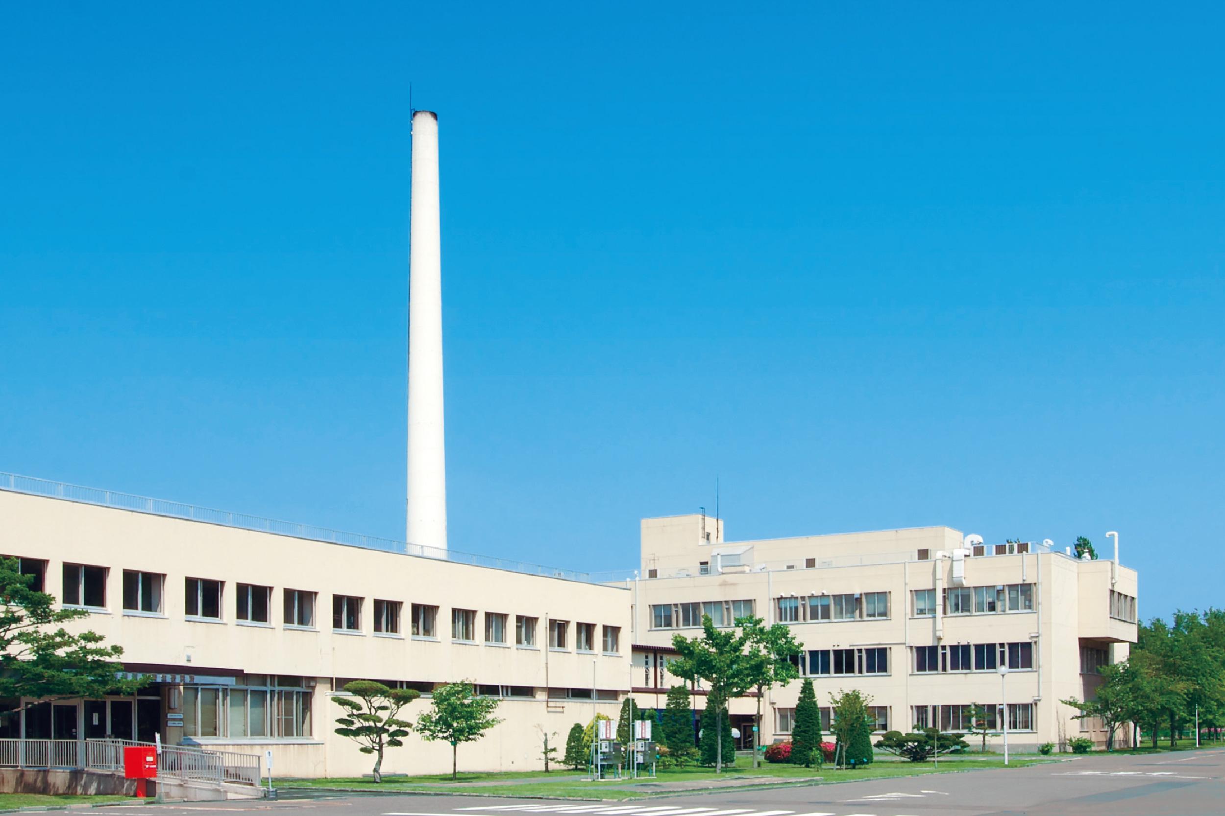 北海道立衛生研究所