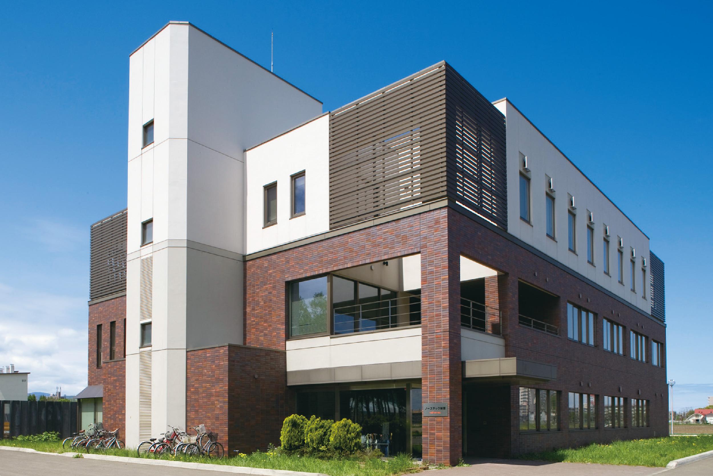 ノーステック財団北海道産学官協働センター(コラボほっかいどう)