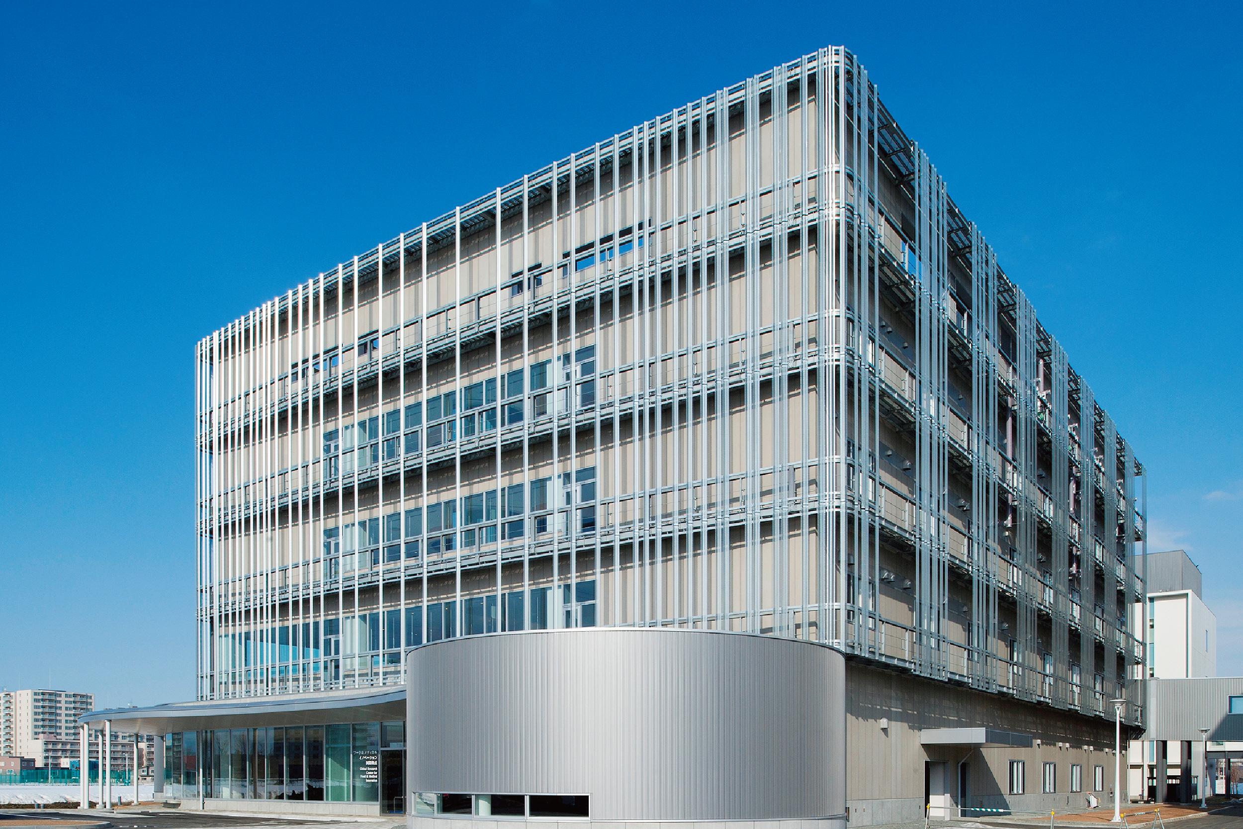 北海道大学・フード&メディカルイノベーション国際拠点